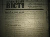 krakivski_visti_1941_390