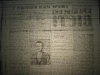 krakivski_visti_1941_392