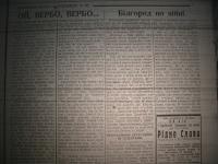 krakivski_visti_1941_394