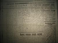 krakivski_visti_1941_396