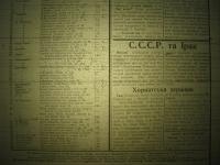 krakivski_visti_1941_401