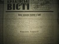 krakivski_visti_1941_402