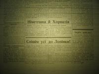 krakivski_visti_1941_403