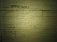 krakivski_visti_1941_407