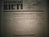 krakivski_visti_1941_415