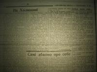 krakivski_visti_1941_419