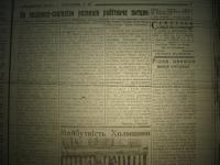 krakivski_visti_1941_421