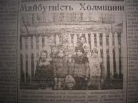 krakivski_visti_1941_423