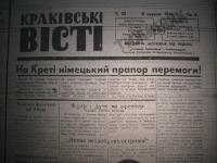 krakivski_visti_1941_428