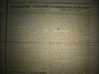 krakivski_visti_1941_431