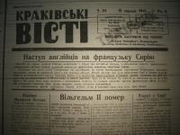krakivski_visti_1941_442