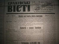 krakivski_visti_1941_451