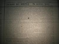 krakivski_visti_1941_452