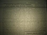 krakivski_visti_1941_454