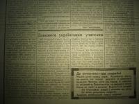 krakivski_visti_1941_459