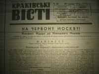 krakivski_visti_1941_462