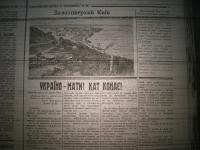 krakivski_visti_1941_466