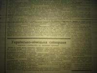 krakivski_visti_1941_467