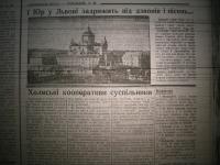 krakivski_visti_1941_470