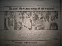 krakivski_visti_1941_478