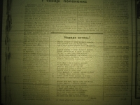 krakivski_visti_1941_479