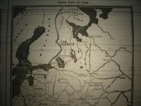 krakivski_visti_1941_480