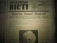 krakivski_visti_1941_484
