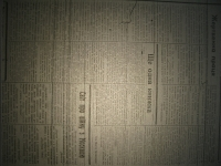 krakivski_visti_1941_496