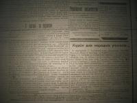 krakivski_visti_1941_498
