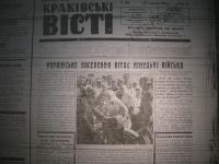 krakivski_visti_1941_499