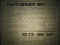 krakivski_visti_1941_519