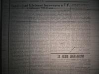 krakivski_visti_1941_521