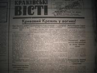 krakivski_visti_1941_525