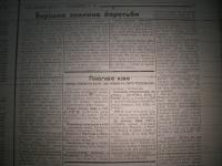 krakivski_visti_1941_526