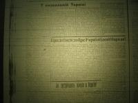 krakivski_visti_1941_528
