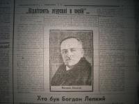 krakivski_visti_1941_530