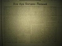 krakivski_visti_1941_531
