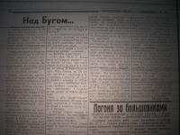 krakivski_visti_1941_532