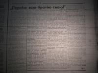 krakivski_visti_1941_535