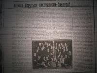 krakivski_visti_1941_537