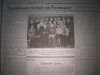 krakivski_visti_1941_540