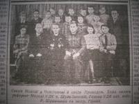 krakivski_visti_1941_542