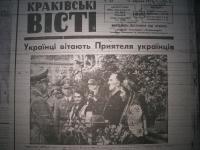 krakivski_visti_1941_545
