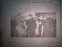 krakivski_visti_1941_547