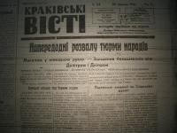 krakivski_visti_1941_556