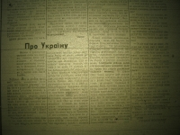 krakivski_visti_1941_559
