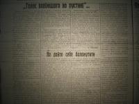 krakivski_visti_1941_562