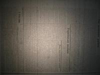 krakivski_visti_1941_570