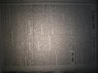 krakivski_visti_1941_578