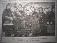 krakivski_visti_1941_594